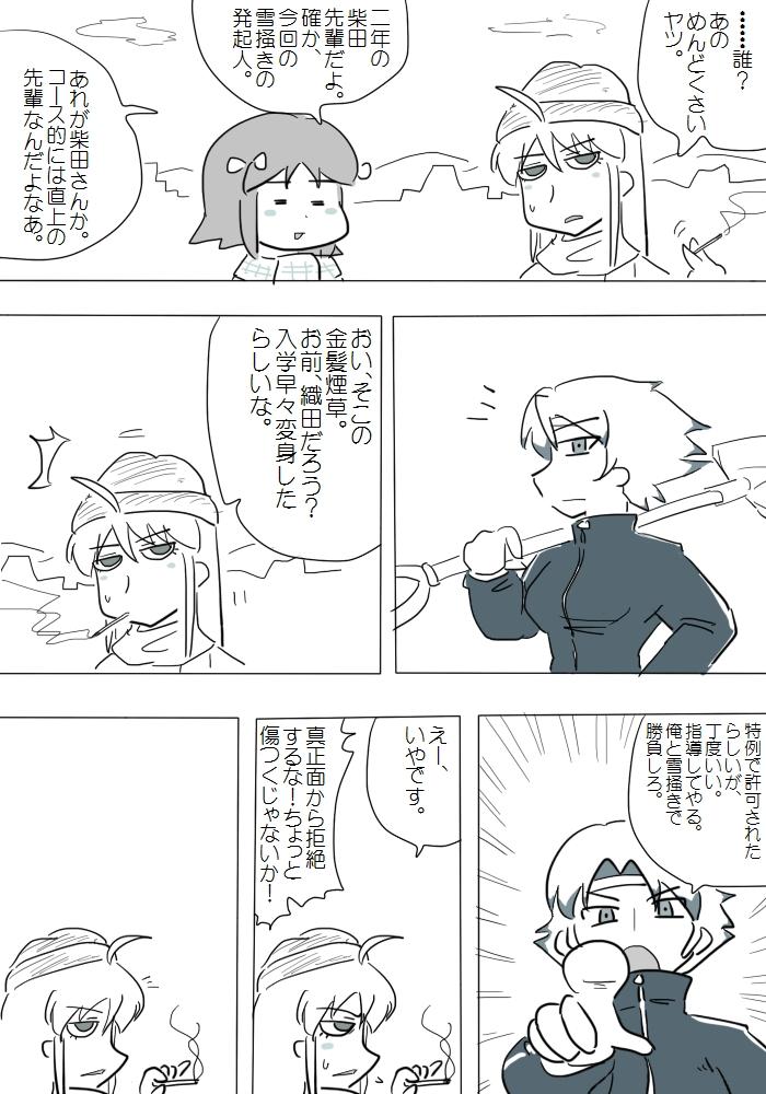 gotsugou20_04.jpg