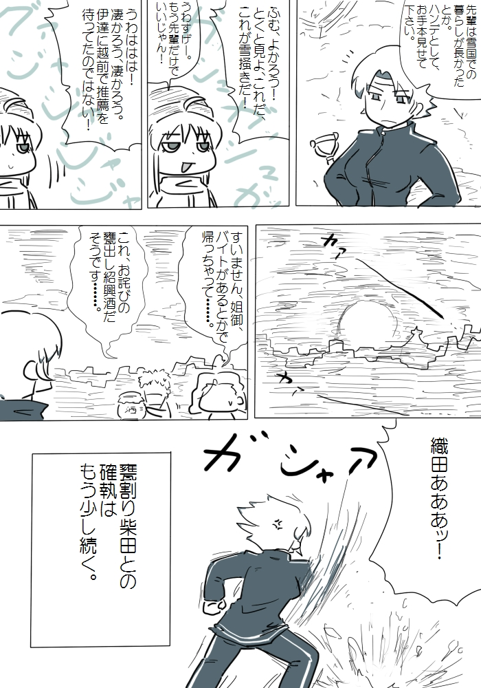 gotsugou20_05.jpg