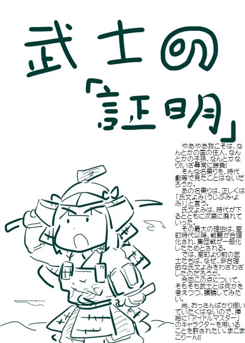 history201412_01.jpg