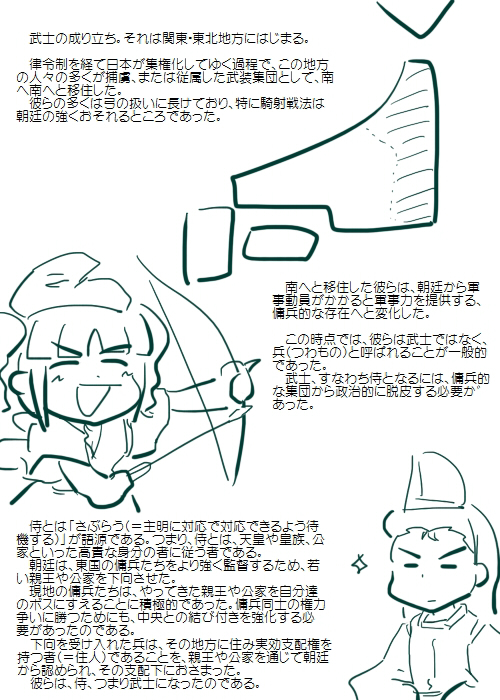 history201412_03.jpg