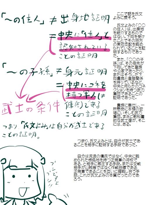 history201412_04.jpg
