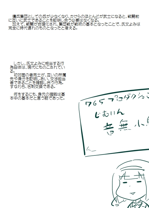 history201412_05.jpg
