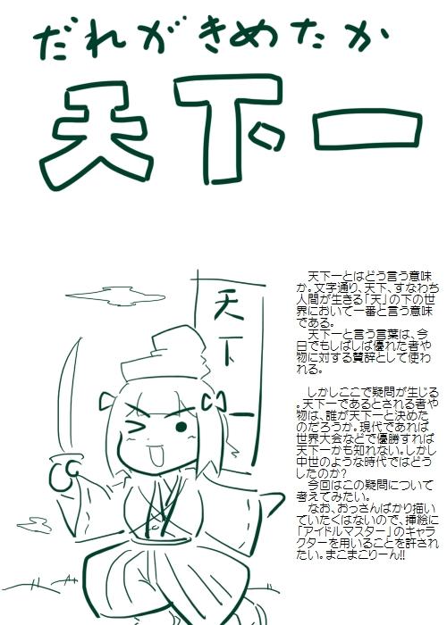 history201501_01.jpg