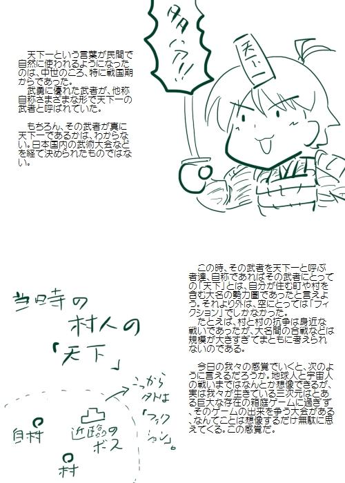 history201501_02.jpg