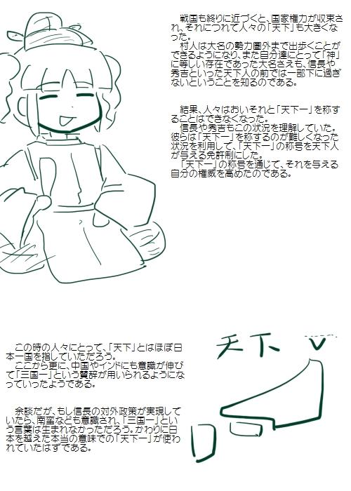 history201501_03.jpg