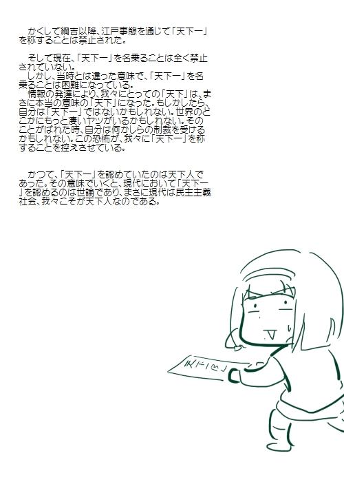 history201501_05.jpg