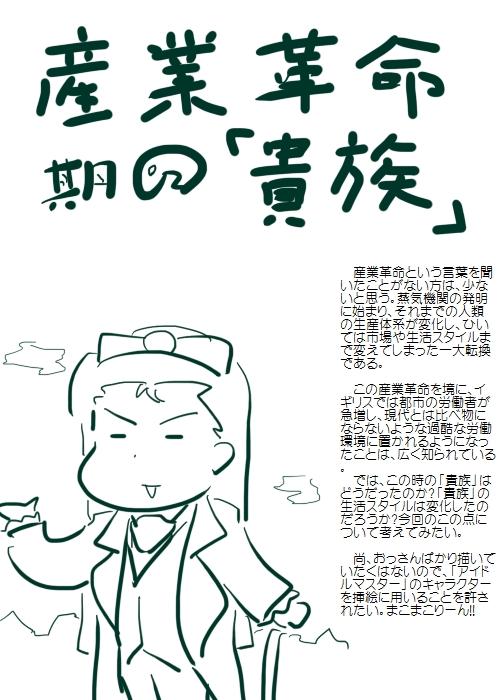 history201502_01.jpg