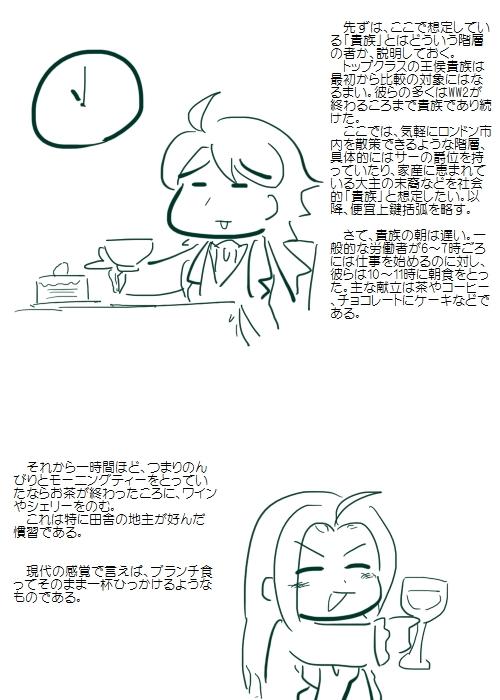 history201502_02.jpg