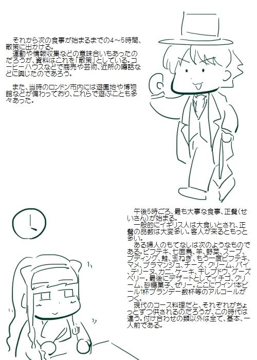 history201502_03.jpg