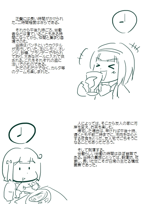 history201502_04.jpg