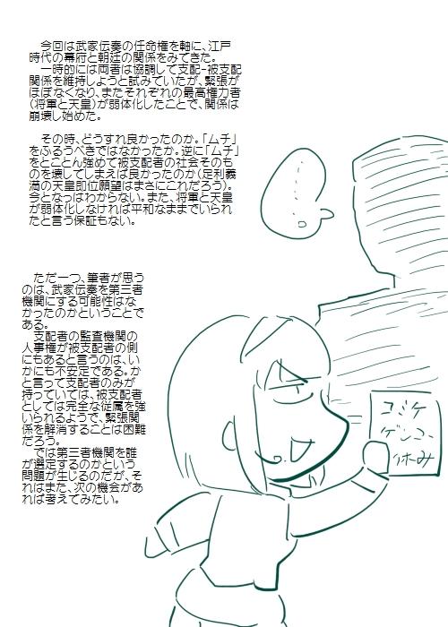 history201503_05.jpg