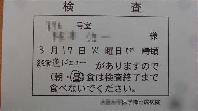 DSC00031_R.jpg