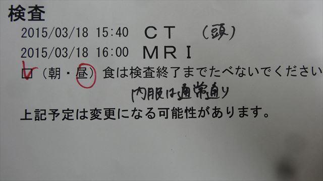 DSC00064_R.jpg
