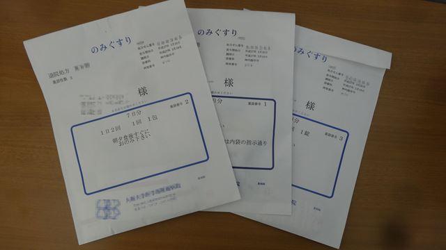 DSC00149M.jpg