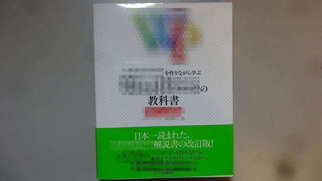 DSC00336mo.jpg