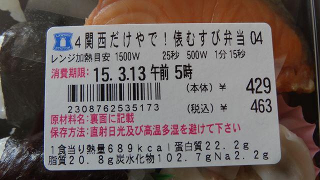 DSC09973.jpg