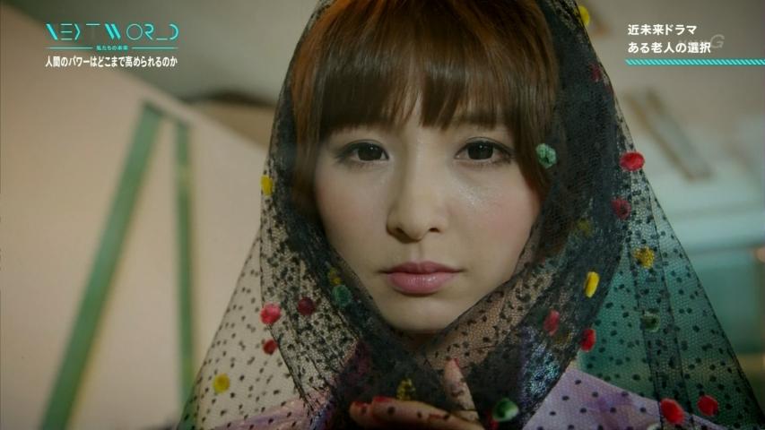 「ネクストワールド 私たちの未来 第3回」篠田麻里子