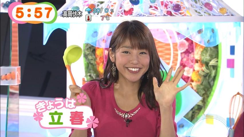 「めざましテレビ」岡副麻希
