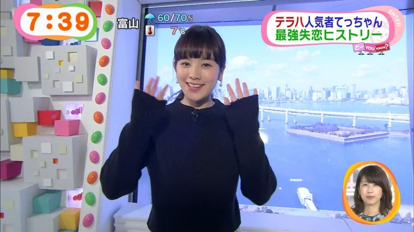 「めざましテレビ」筧美和子