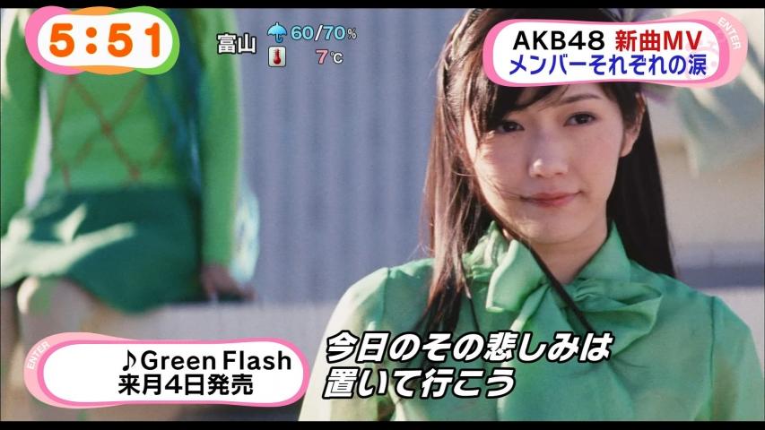 「めざましテレビ」AKB48 渡辺麻友