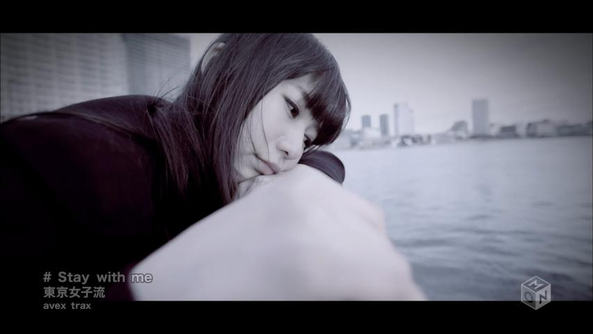 「Stay with me」東京女子流 庄司芽生
