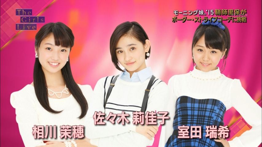 「The Girls Live」アンジュルム 佐々木莉佳子