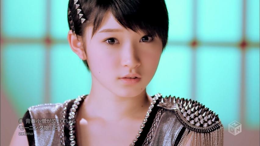 「青春小僧が泣いている」モーニング娘。'15 宮本佳林