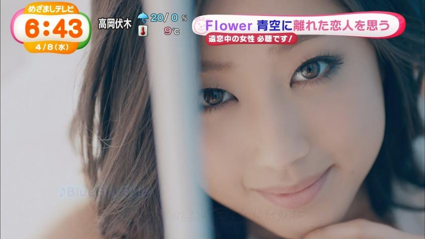 「めざましテレビ」Flower 坂東希