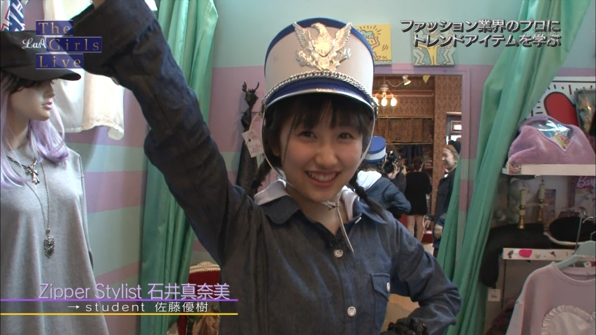 「The Girls Live」モーニング娘。'15 佐藤優樹
