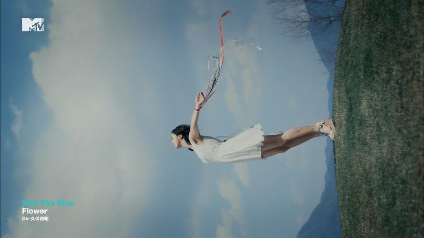 「Blue Sky Blue」Flower 坂東希