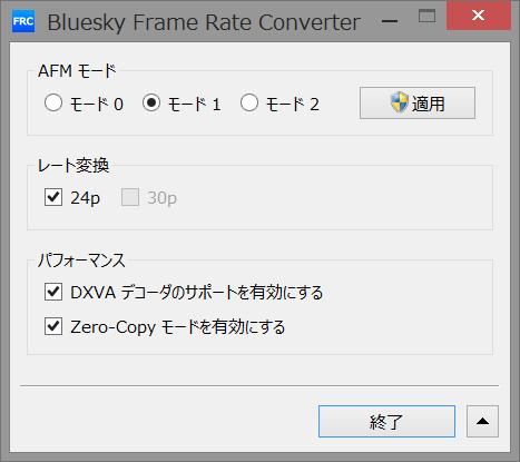 BlueskyFRC