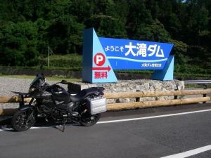 IMGP9498.jpg