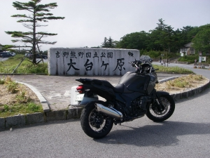 IMGP9502.jpg