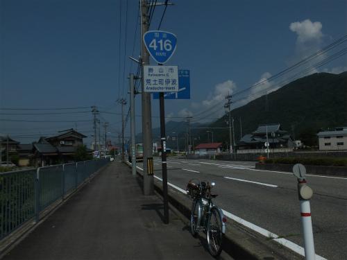 DSCF1437.jpg