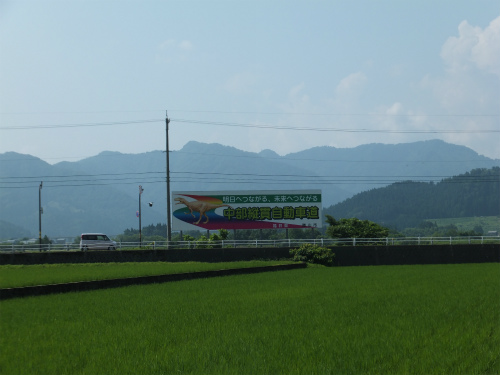 DSCF1440.jpg
