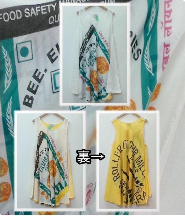 HB ST5-15302I アンブレラワンピ ¥2200+税