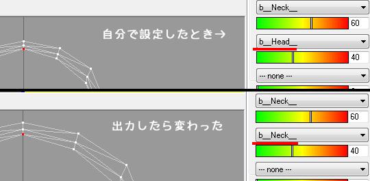 20150208006.jpg