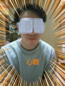 tamanya1219さんのブログ-110206_0032~0001.jpg