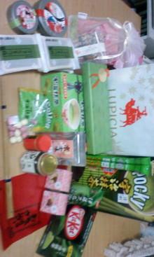 tamanya1219さんのブログ-110227_2337~01.jpg