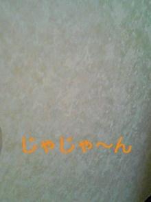 tamanya1219さんのブログ-110424_2214~01_Ed.JPG