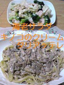 tamanya1219さんのブログ-110501_1941~01_Ed.JPG