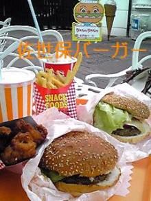 tamanya1219さんのブログ-110504_1634~01_Ed.JPG