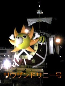 tamanya1219さんのブログ-110504_1938~01_Ed.JPG