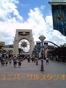 tamanya1219さんのブログ-110717_1302~01_Ed.JPG