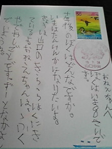 tamanya1219さんのブログ-110725_1706~01.JPG