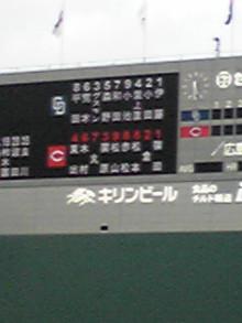 tamanya1219さんのブログ-110730_1730~01.JPG