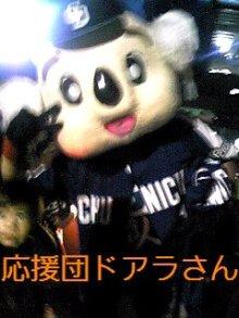 tamanya1219さんのブログ-110730_2134~01_Ed.JPG