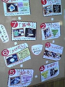 tamanya1219さんのブログ-110813_1219~01.JPG