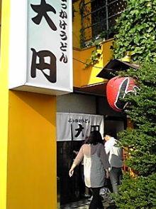 tamanya1219さんのブログ-110813_1622~01.JPG
