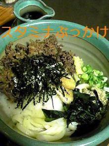 tamanya1219さんのブログ-110813_1639~01_Ed.JPG